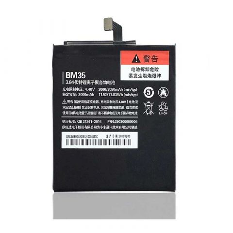 Аккумулятор Xiaomi Mi4C (BM35) (3000mAh)