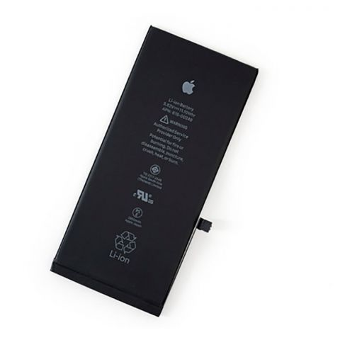 Аккумулятор для iPhone 7 Plus (2900mAh) Оригинал