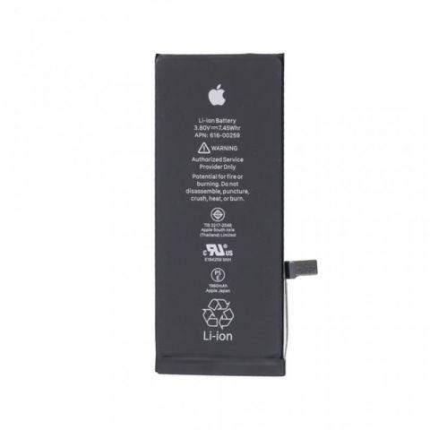 Аккумулятор для iPhone 7 (1960mAh) Оригинал
