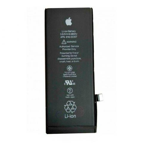 Аккумулятор для iPhone 8 (1821mAh) Оригинал