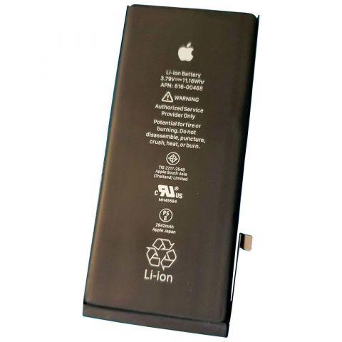 Аккумулятор для iPhone XR (2942mAh) Оригинал