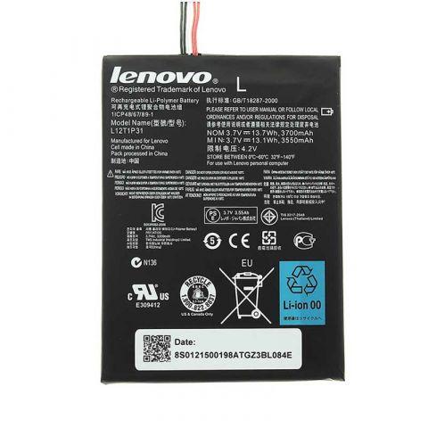 Аккумулятор для планшета Lenovo A2107 IdeaTab / BL195 / L12T1P31 (3550mAh)