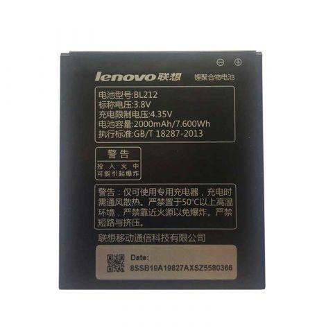 Аккумулятор Lenovo S8 IdeaPhone S898T+, A850 / BL205 (2000mAh)