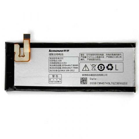 Аккумулятор Lenovo S960 Vibe X / BL215 (2070mAh)