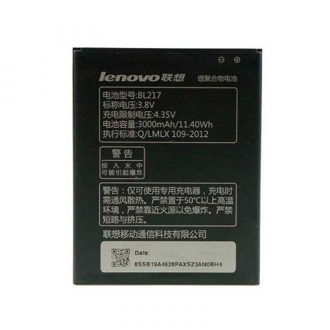 Аккумулятор Lenovo S930, S939 / BL217 (3000mAh)