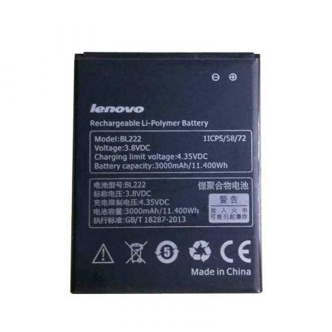 Аккумулятор Lenovo S660, S868T / BL222 (3000mAh)