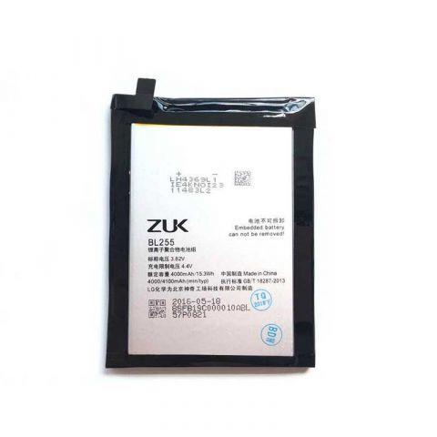 Аккумулятор Lenovo Z1 Zuk / BL255 (4000mAh)