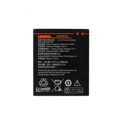 Аккумулятор Lenovo A6020a40 Vibe K5, Vibe K5 Plus / BL259 (2750mAh)