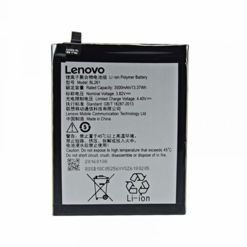 Аккумулятор Lenovo Vibe K5 Note / BL261 (3500mAh)