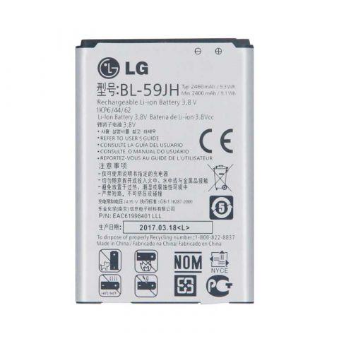 Аккумулятор LG P715, P713 Optimus L7 II Dual, (BL-59JH) (2460mAh)