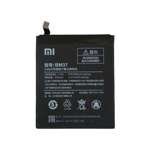 Аккумулятор Xiaomi Mi5 Plus (BM37) (3800mAh)