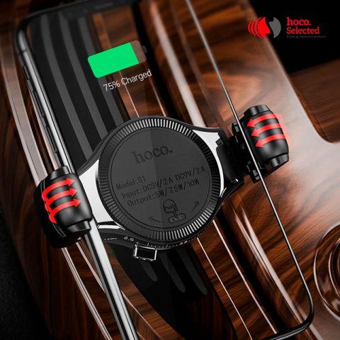 Автомобильный держатель с беспроводной зарядкой HOCO S1 Car Qi Wireless Charger 10W