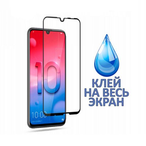 Защитное стекло 5D Huawei P Smart 2019 Full Glue