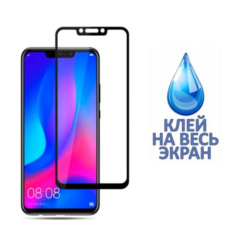 Защитное стекло 5D Huawei P Smart Plus Full Glue-Black