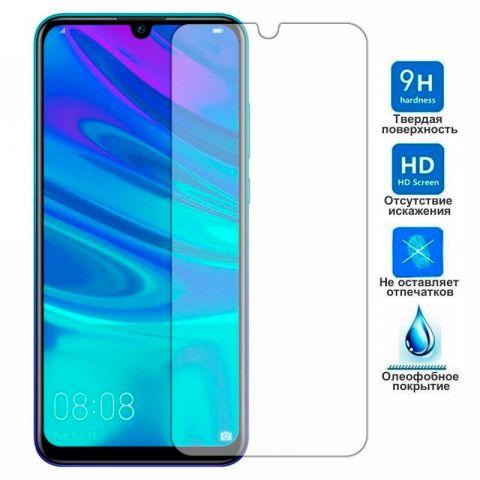 Защитное стекло Huawei P Smart 2019 (Прозрачное 2.5D 9H)