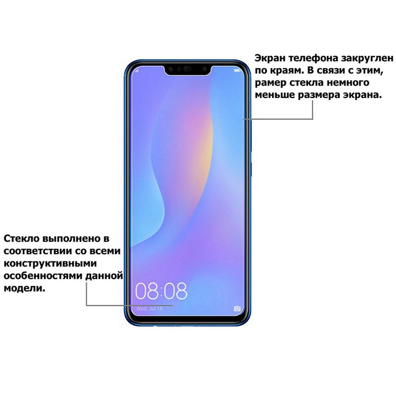 Защитное стекло Huawei P Smart Plus (Прозрачное 2.5 D 9H) фото