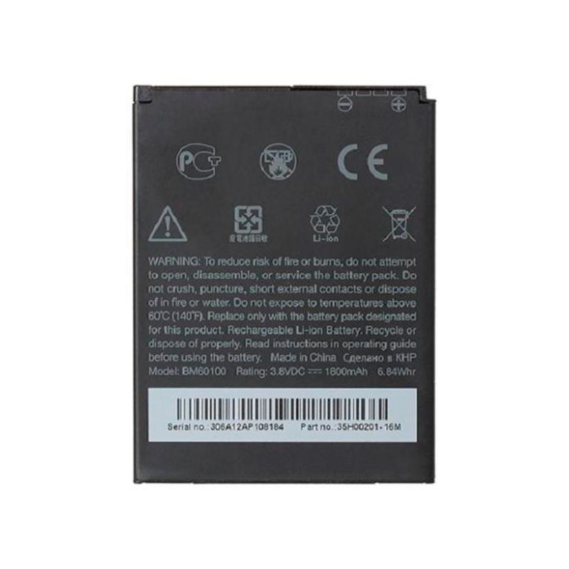 батарея HTC Desire 500, Desire 600 фото